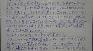 Dsc03118_3